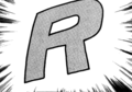Logo del Team Rocket (manga).png