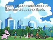EP437 Coordinadores y sus pokémon.jpg