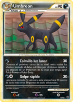 Umbreon (Intrépidos 10 TCG).png