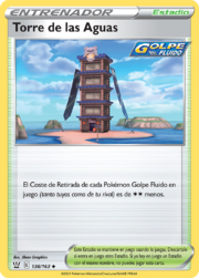 Torre de las Aguas (Estilos de Combate TCG).png