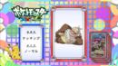EP930 Pokémon Quiz.png