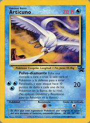 Articuno (WoTC Promo 22 TCG).png