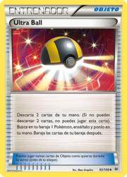 Ultra Ball (Cielos Rugientes TCG).png