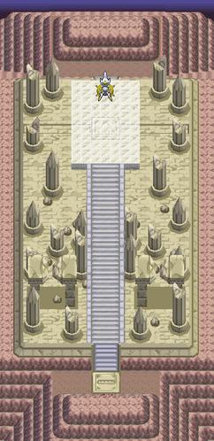 Imagen de Sala del Origen