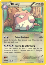 Blissey (XY Promo 56 TCG).png