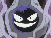 EP036 Cloyster (2).png
