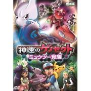 P16 Poster japones.jpg