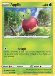 Applin (Choque Rebelde 21 TCG).png