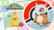 EP1104 Quién es ese Pokémon.png