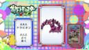 EP905 Pokémon Quiz.png