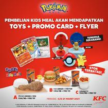 Logo Colección de Kentucky Fried Chicken Indonesia 2021 (TCG) (TCG).png