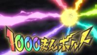 Pikachu de Ash usando gigarrayo fulminante.