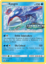 Kyogre (SM Promo 129 TCG).png