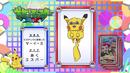 EP833 Pokémon Quiz.png