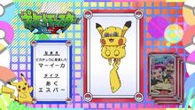 Inkay disfrazado de Pikachu