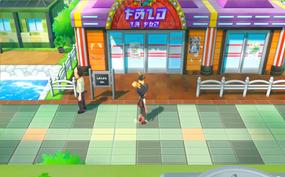 Imagen de Sala de Juegos Rocket