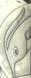 Gorebyss en MP09-01