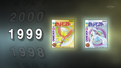 Portada de Pokémon Oro y Plata en el especial.