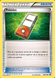 Pokédex (Negro y Blanco TCG).png