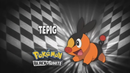 EP664 Quién es ese Pokémon.png