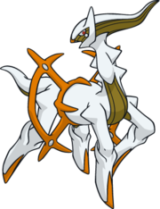 Arceus tipo tierra (dream world).png