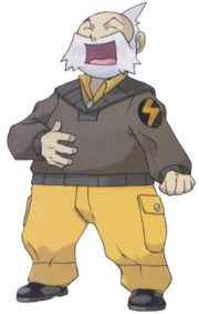 Erico.png