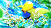EP1101 Bellsprout.png