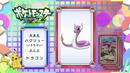 EP912 Pokémon Quiz.png
