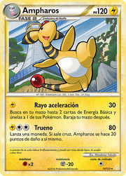 Ampharos (HeartGold & SoulSilver 14).png