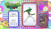 EP888 Pokémon Quiz.png