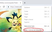 Buscador personalizado WikiDex Chrome PC 3.png
