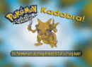 EP262 Pokémon.png