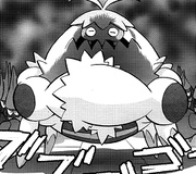 PMSSM21 Crabominable.jpg