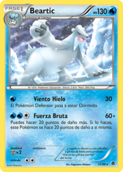 Beartic Fuerzas Emergentes 31 TCG.png