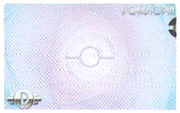 Azul pastel (PBR).png