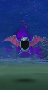 Archivo:Ayuda a la captura Pokémon GO.webm