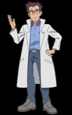 Profesor Cerise/Cerezo