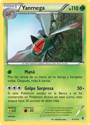 Yanmega (Fuerzas Fantasmales TCG).png