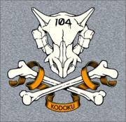 Diseño de Cubone en Pokémon 151.png