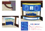 Bocetos de la tienda del Centro Pokémon.png