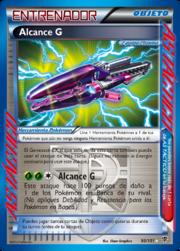 Alcance G (Explosión Plasma TCG).png