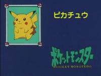 Pikachu en la sección de Japón.