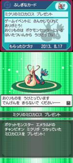 Wonder Card.