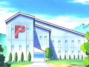 EP264 Centro Pokémon.png
