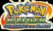 Logo de Pokémon Ranger 2.png