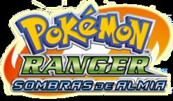 Logo del juego
