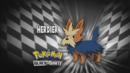 EP676 Quién es ese Pokémon.png