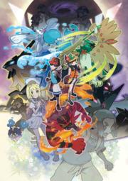 Artwork protagonistas de Pokémon Ultrasol y Pokémon Ultraluna.png