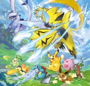 Artwork Pokémon de la P21.png