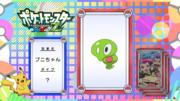 EP942 Pokémon Quiz.png